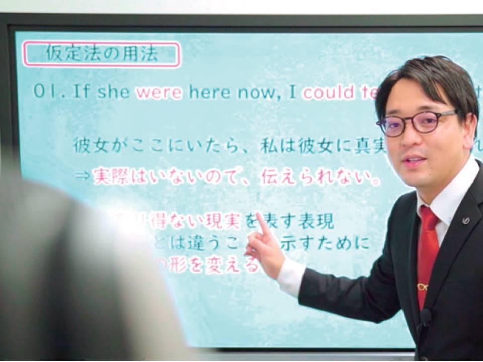 授業後の質問タイムで担当講師に直接質問することができます。